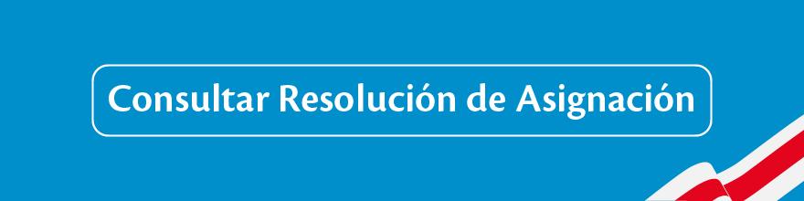Vivienda - Consulta Resoluciones de Asignacion